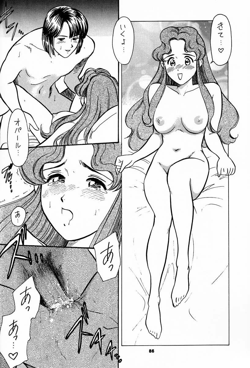 (C56) [Brook Studio (kosuke)] kosuke (Kogawa Masayoshi) Kanzen Sairoku Kojinshi Daisandan - Oudou (Various) 84