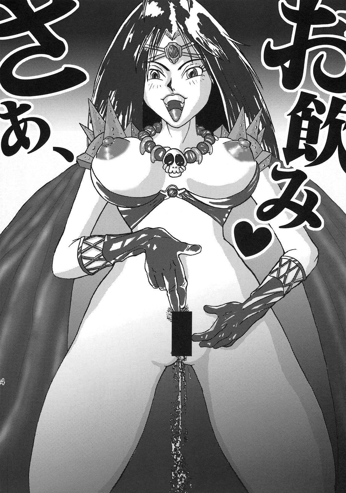 SEMEDAIN G WORKS vol.35 - Shirohebi Ryuu Mata 23