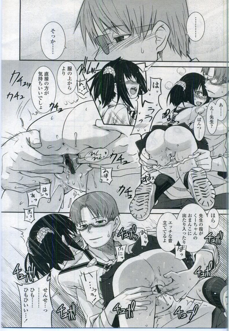Comic LO 2006-11 Vol. 32 109