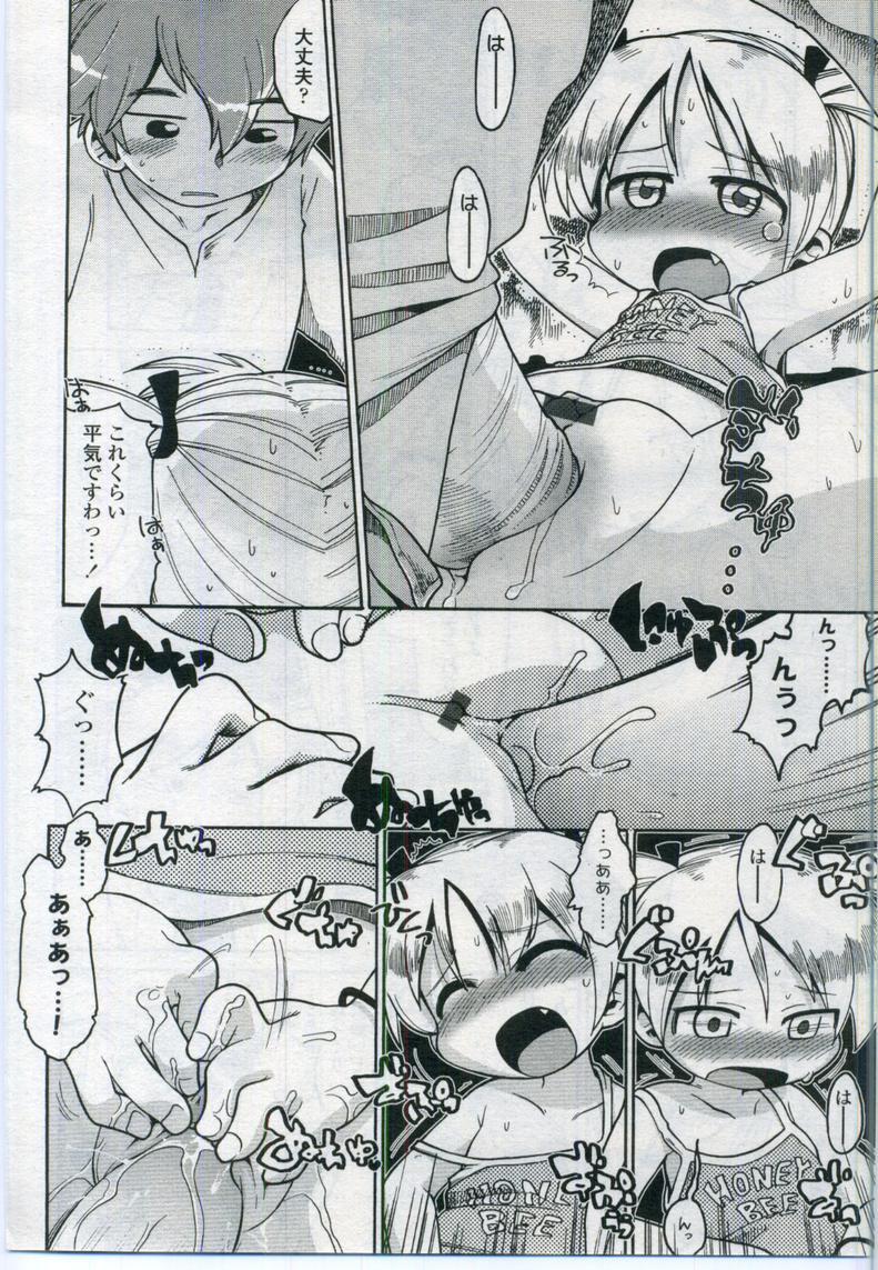 Comic LO 2006-11 Vol. 32 139