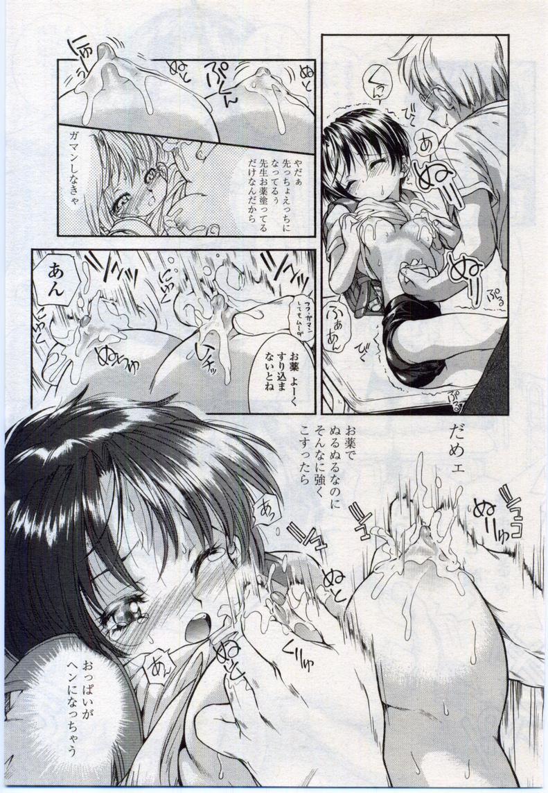Comic LO 2006-11 Vol. 32 186
