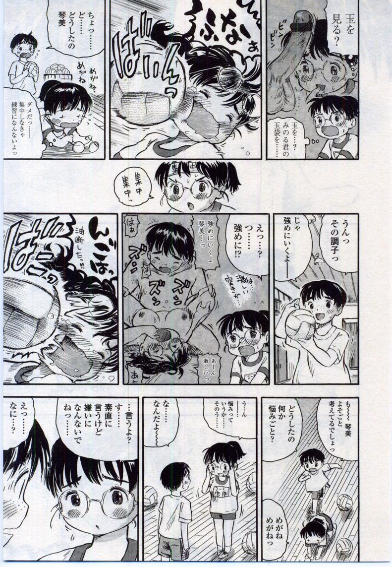 Comic LO 2006-11 Vol. 32 242