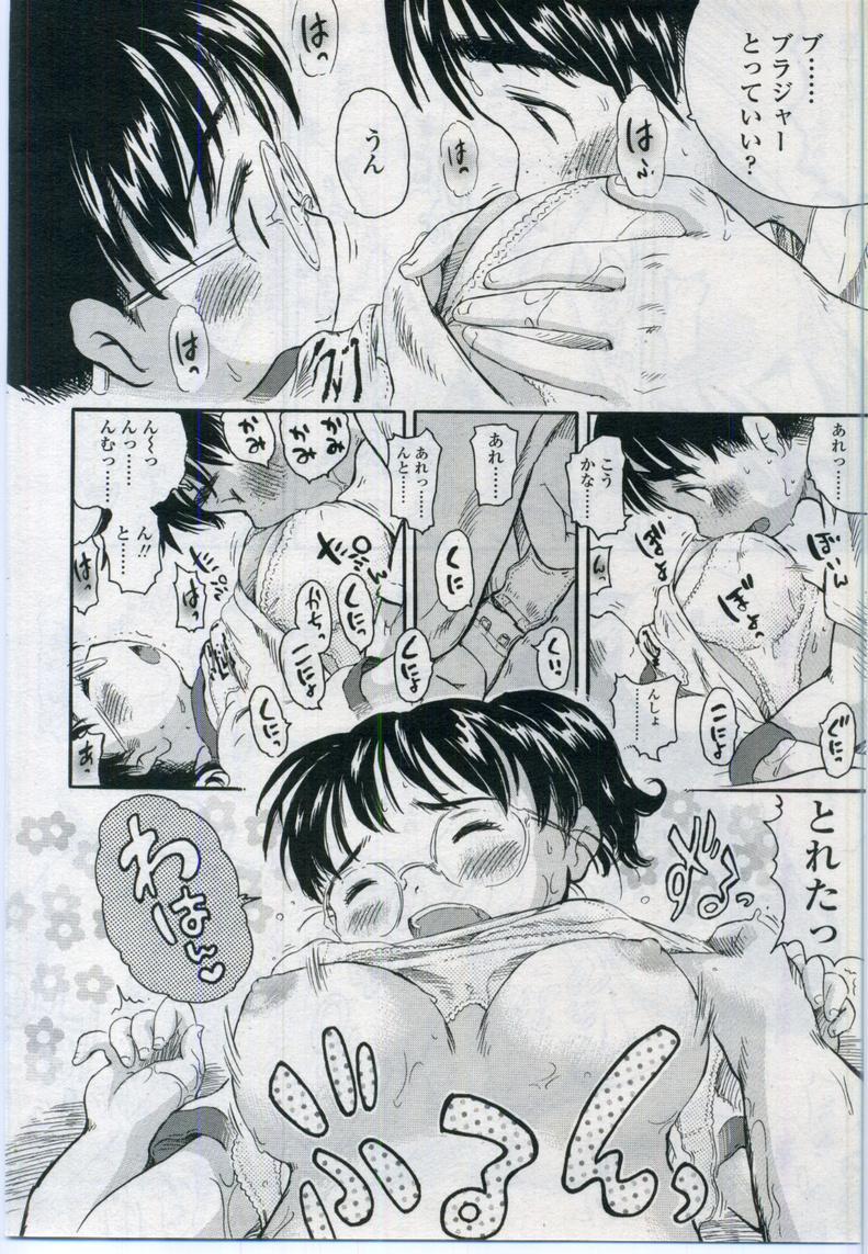 Comic LO 2006-11 Vol. 32 253