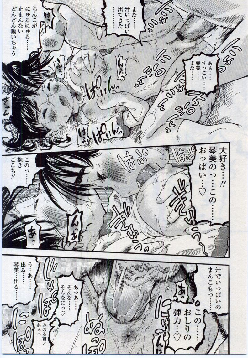 Comic LO 2006-11 Vol. 32 258