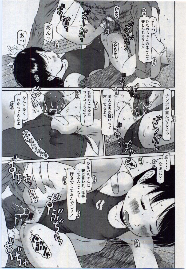 Comic LO 2006-11 Vol. 32 286
