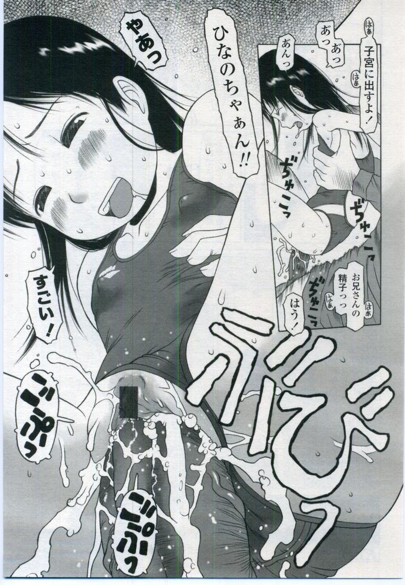Comic LO 2006-11 Vol. 32 288