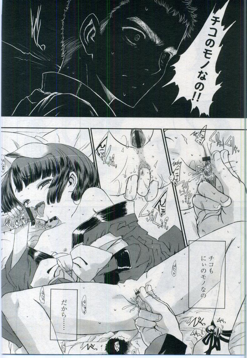 Comic LO 2006-11 Vol. 32 29