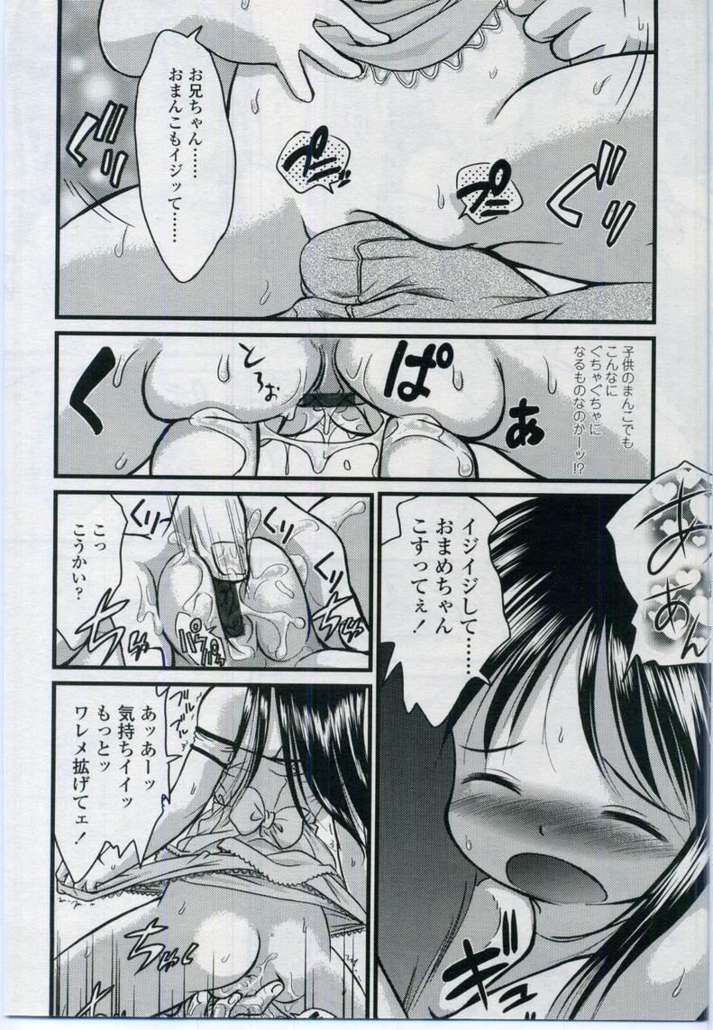 Comic LO 2006-11 Vol. 32 301