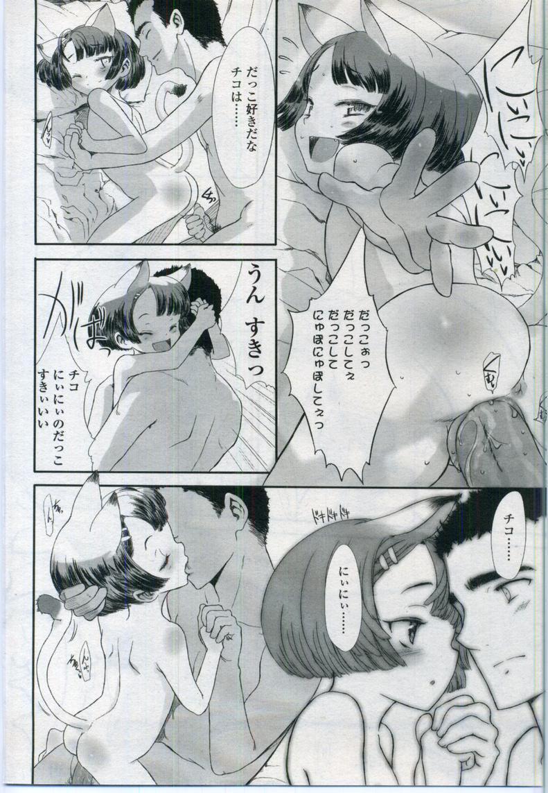 Comic LO 2006-11 Vol. 32 37