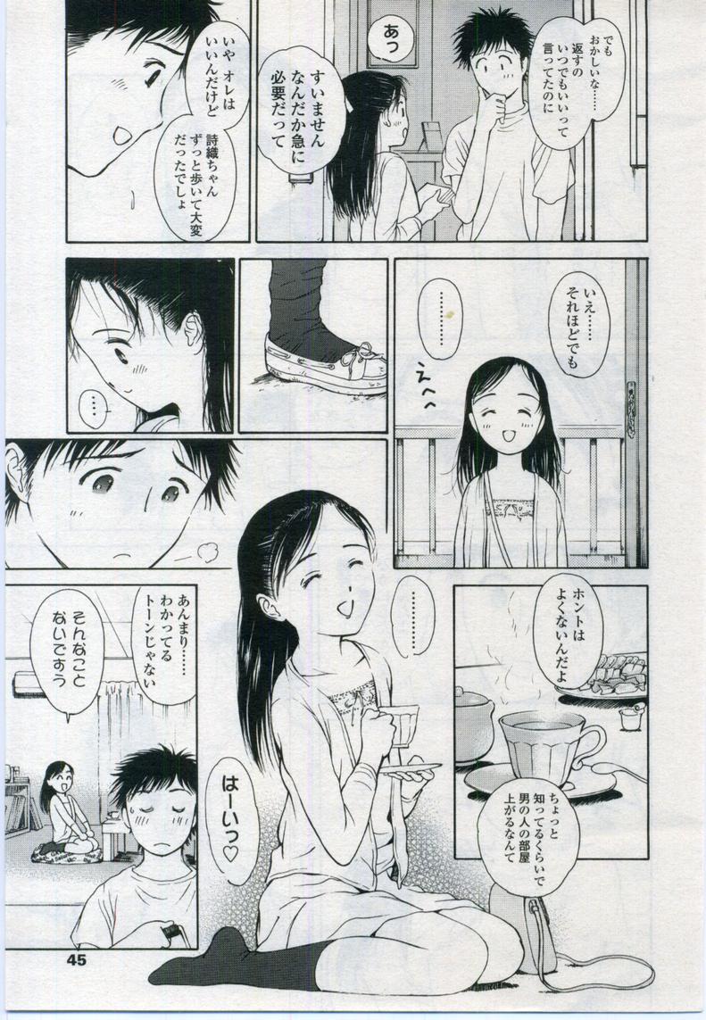 Comic LO 2006-11 Vol. 32 44
