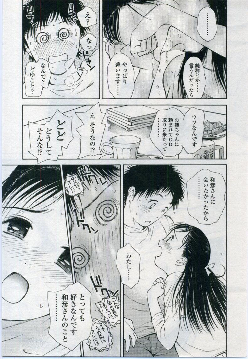 Comic LO 2006-11 Vol. 32 46