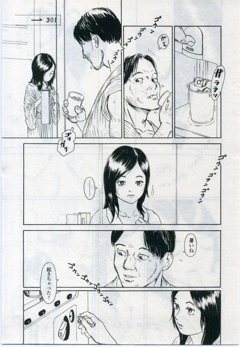 Comic LO 2006-11 Vol. 32 4