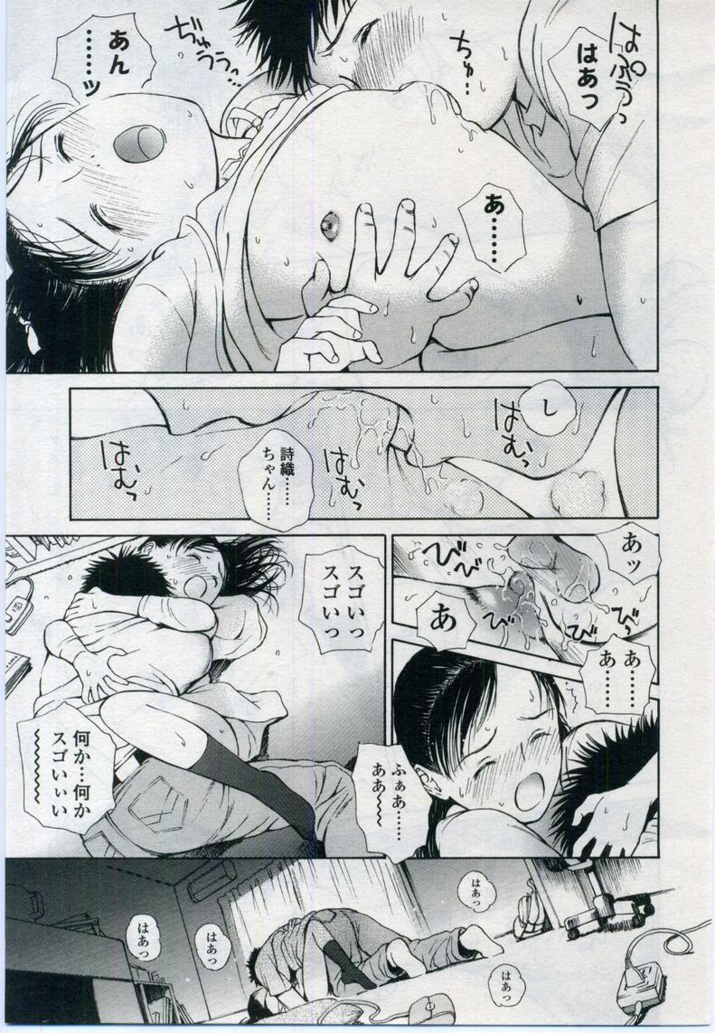 Comic LO 2006-11 Vol. 32 50