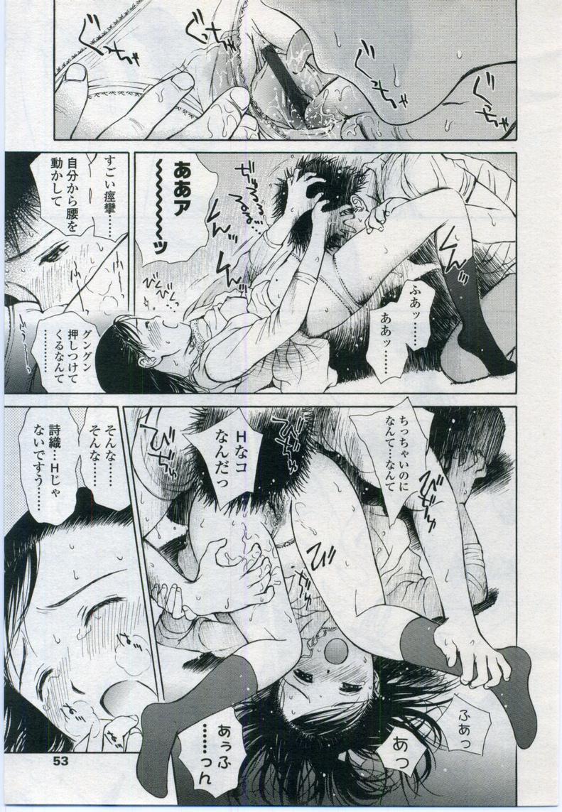 Comic LO 2006-11 Vol. 32 52