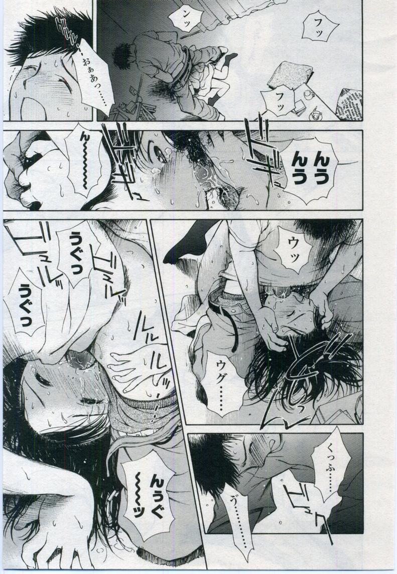 Comic LO 2006-11 Vol. 32 54