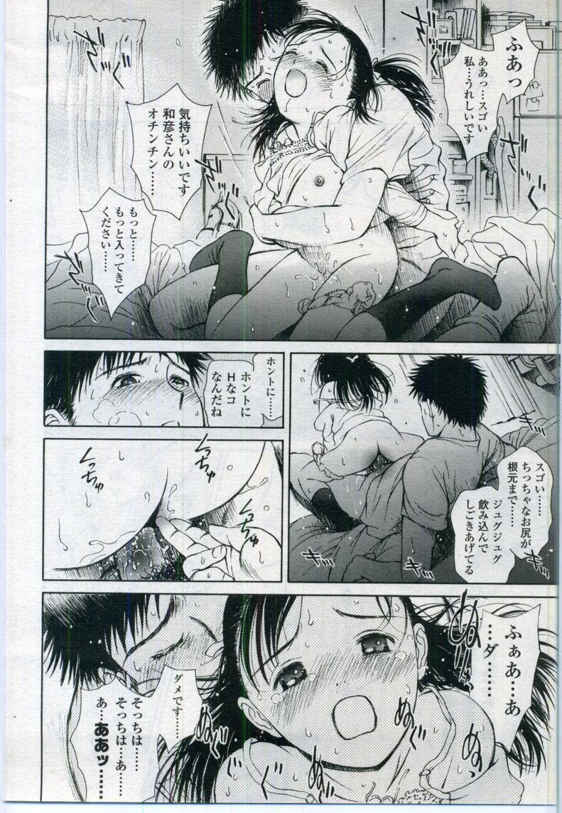 Comic LO 2006-11 Vol. 32 59