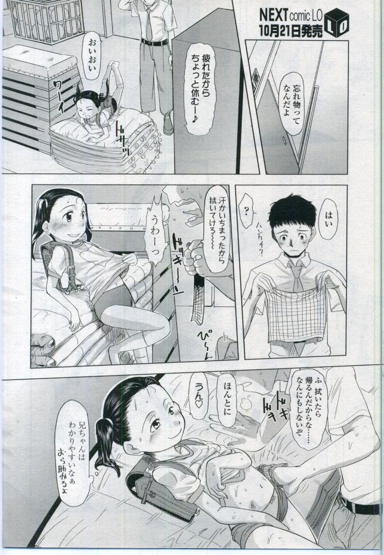 Comic LO 2006-11 Vol. 32 75