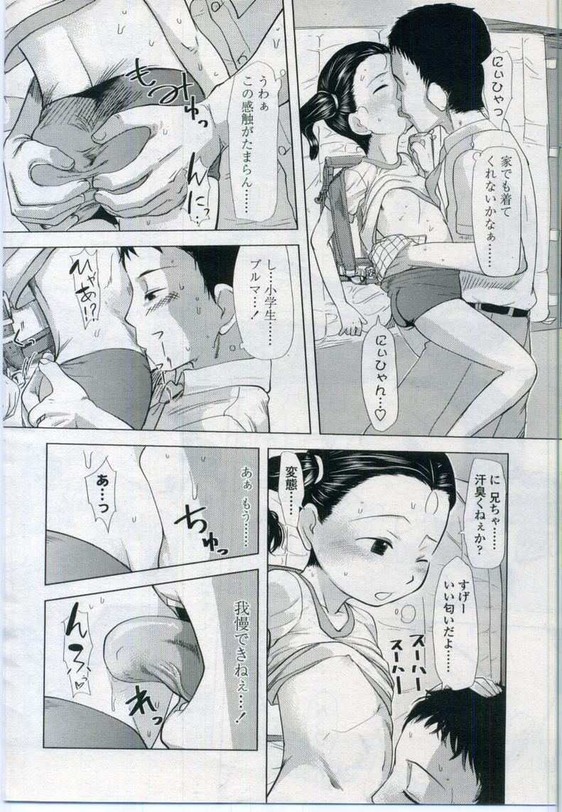 Comic LO 2006-11 Vol. 32 77