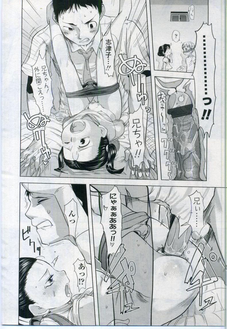 Comic LO 2006-11 Vol. 32 81