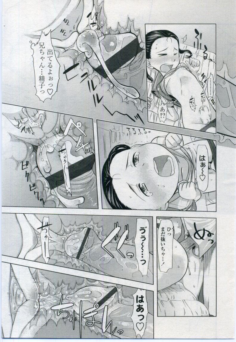 Comic LO 2006-11 Vol. 32 82