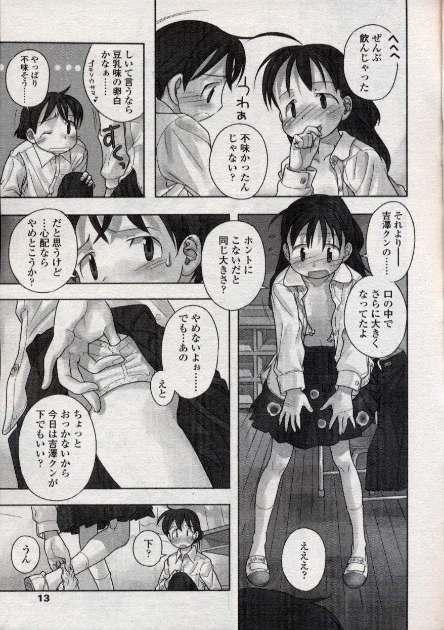 Comic LO 2004-11 Vol. 10 12