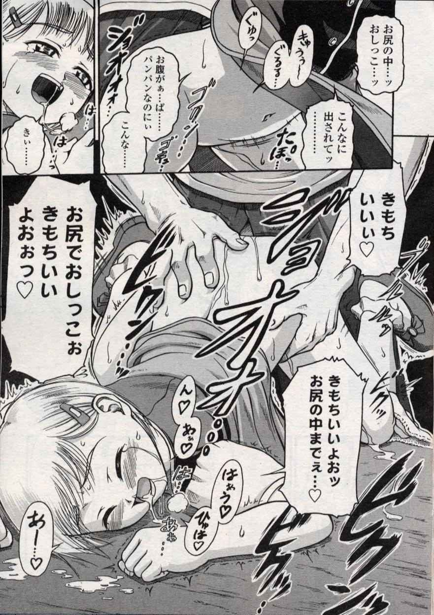 Comic LO 2004-11 Vol. 10 188