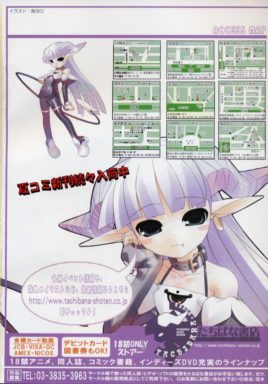 Comic LO 2004-11 Vol. 10 1