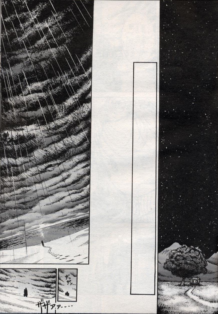 Comic LO 2004-11 Vol. 10 251