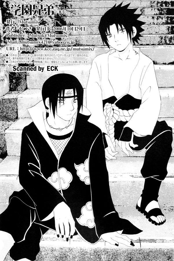 Naruto - School Siblings 23