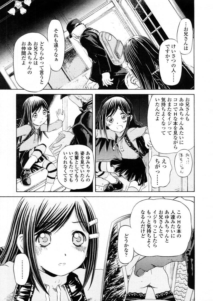 Comic LO 2006-01 Vol. 22 190