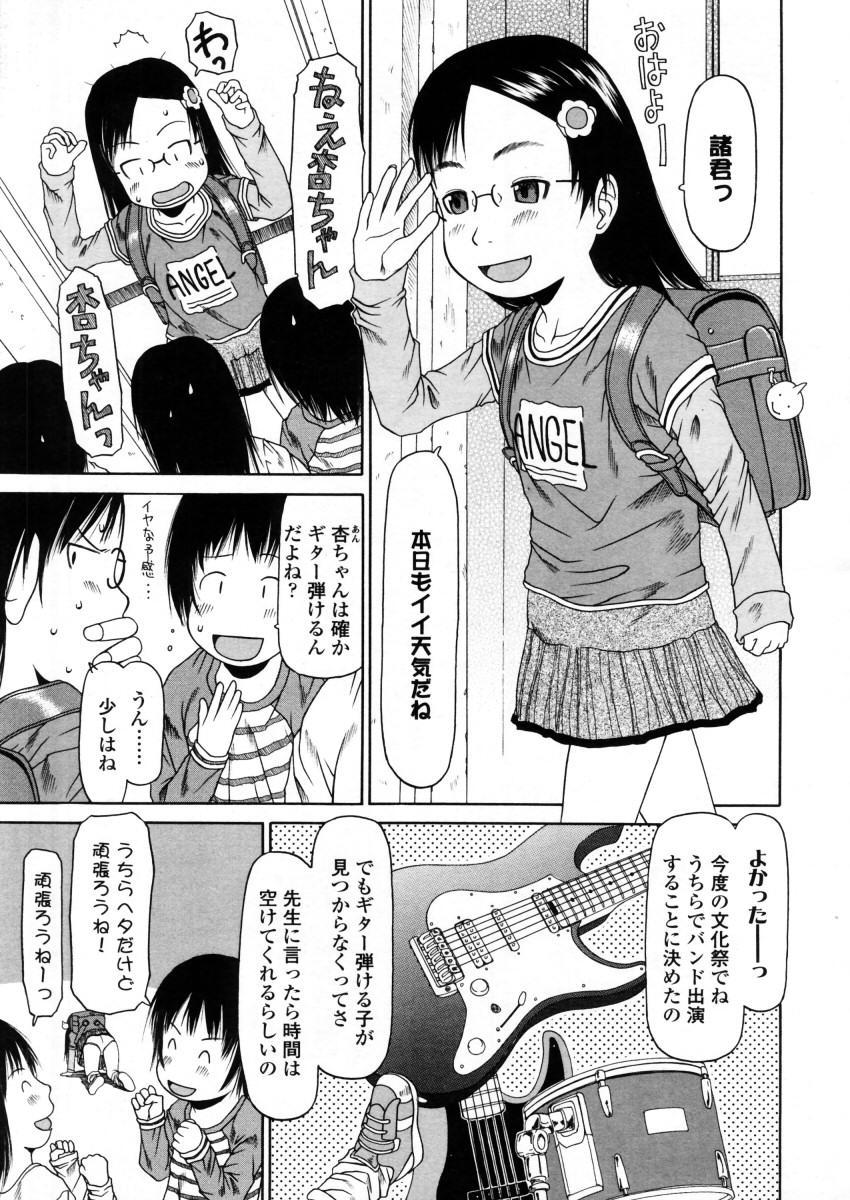 Comic LO 2006-01 Vol. 22 202