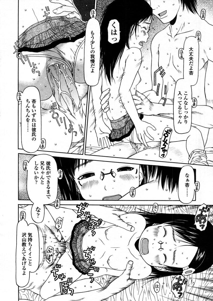 Comic LO 2006-01 Vol. 22 213
