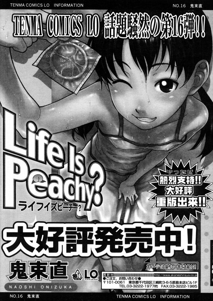 Comic LO 2006-01 Vol. 22 240