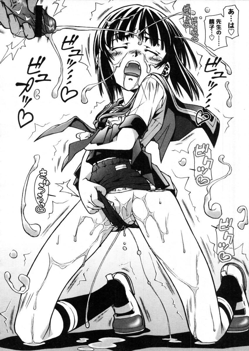 Comic LO 2006-01 Vol. 22 267