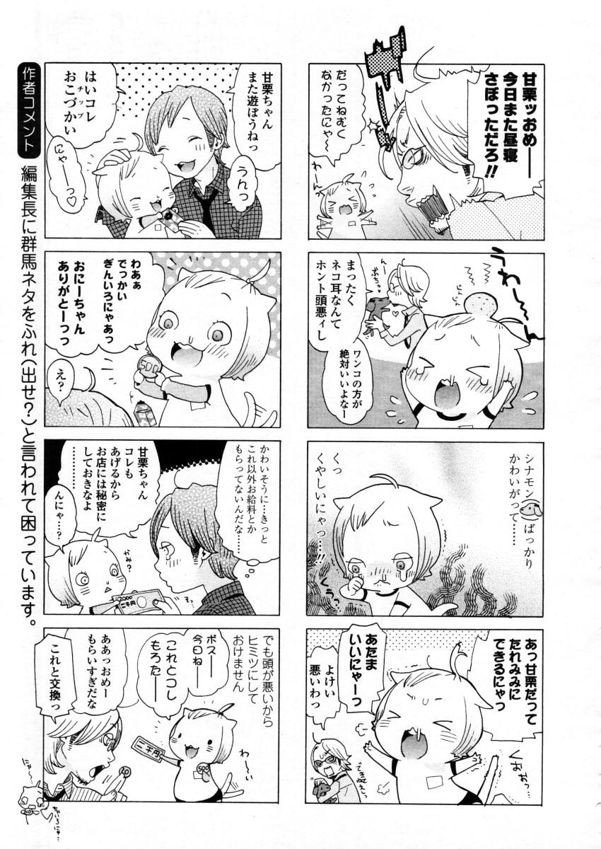 Comic LO 2006-01 Vol. 22 286