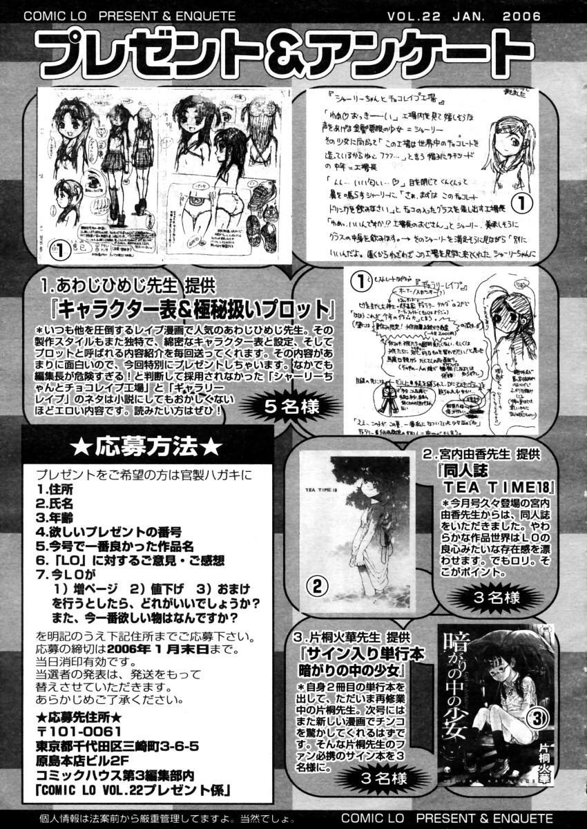 Comic LO 2006-01 Vol. 22 292
