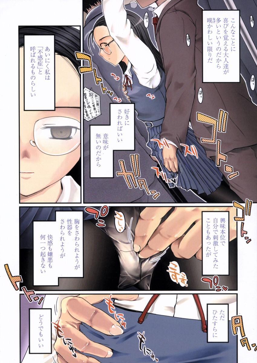 Comic LO 2006-01 Vol. 22 3