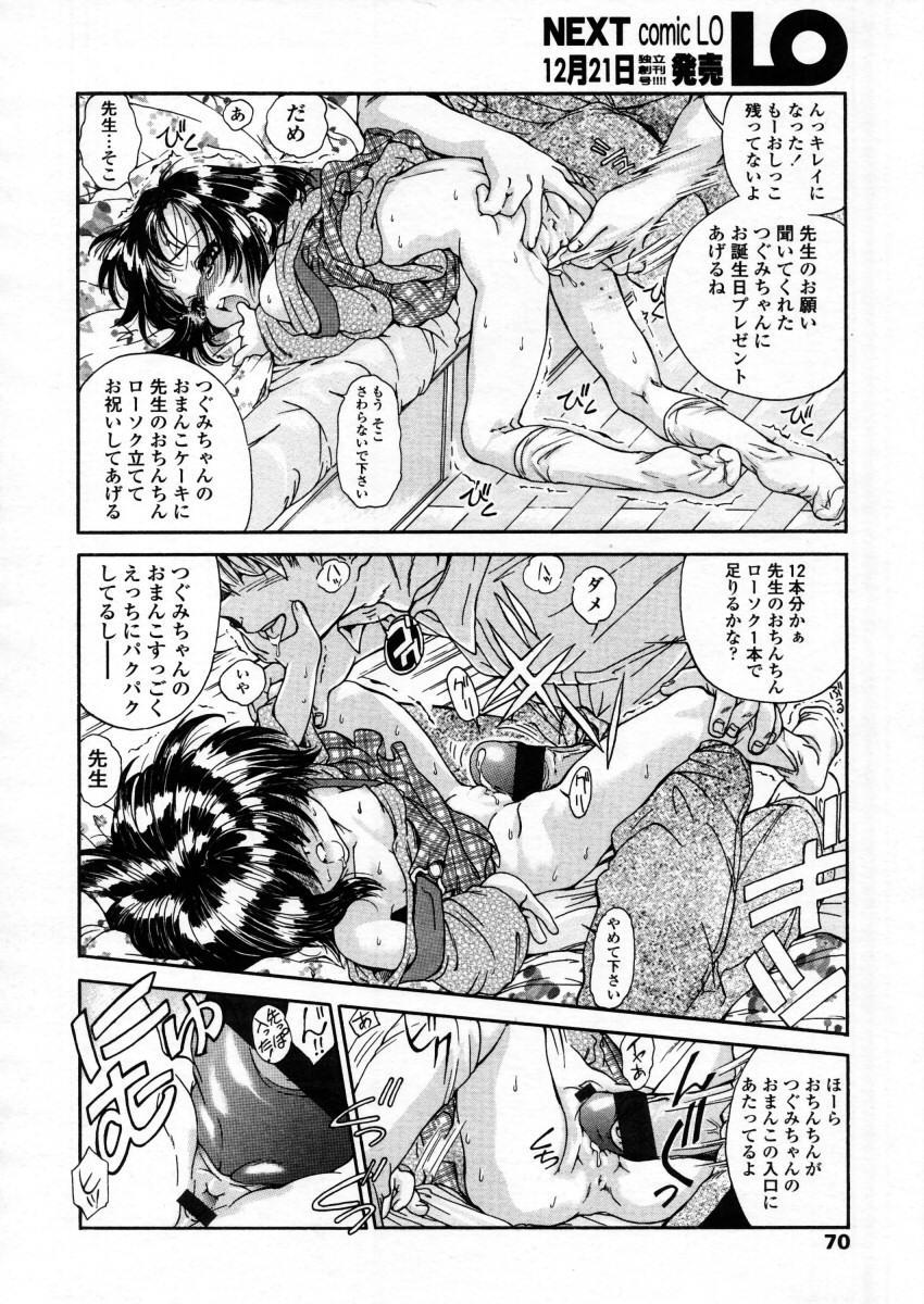 Comic LO 2006-01 Vol. 22 69