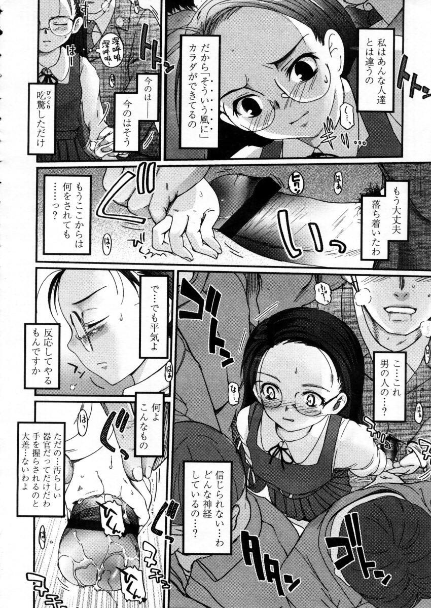 Comic LO 2006-01 Vol. 22 7