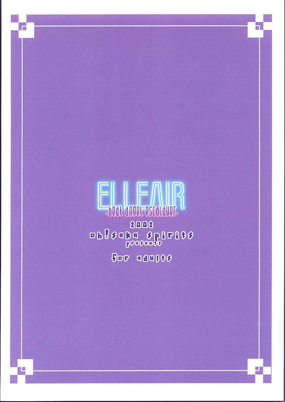 ELLEAIR 25