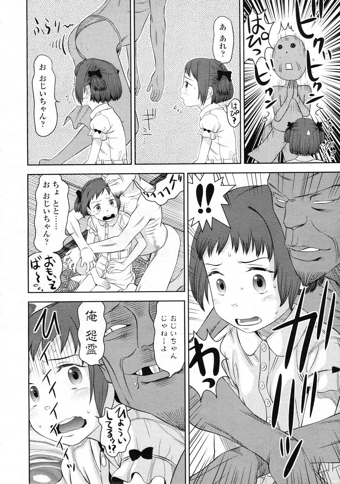 COMIC LO 2009-09 Vol. 66 184