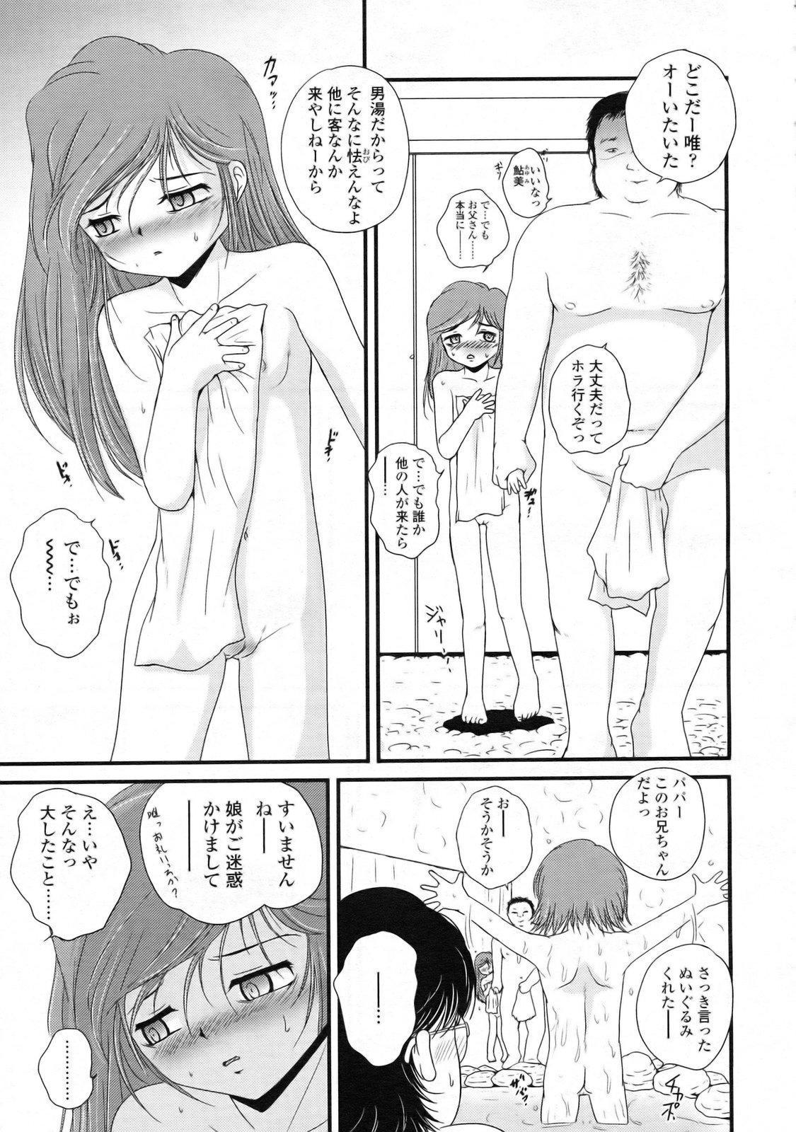 COMIC LO 2009-09 Vol. 66 241