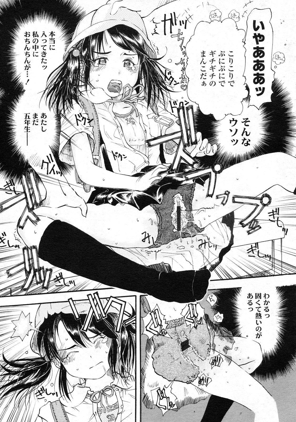 COMIC LO 2009-09 Vol. 66 269