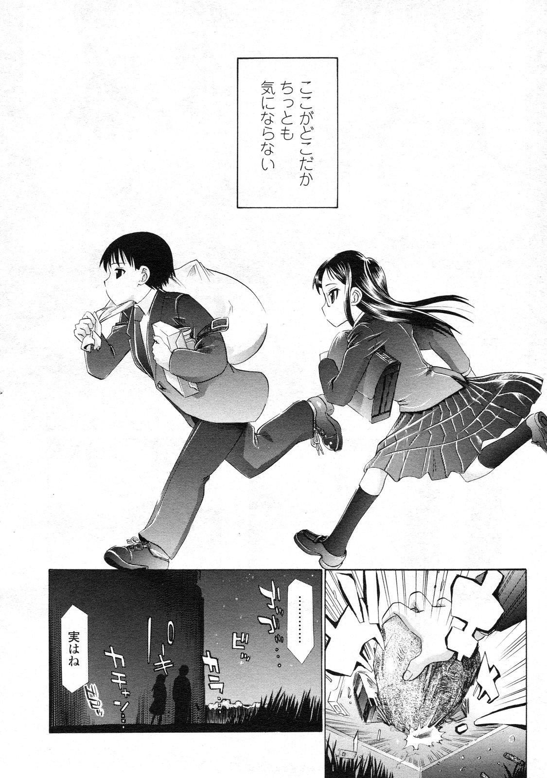 COMIC LO 2009-09 Vol. 66 332