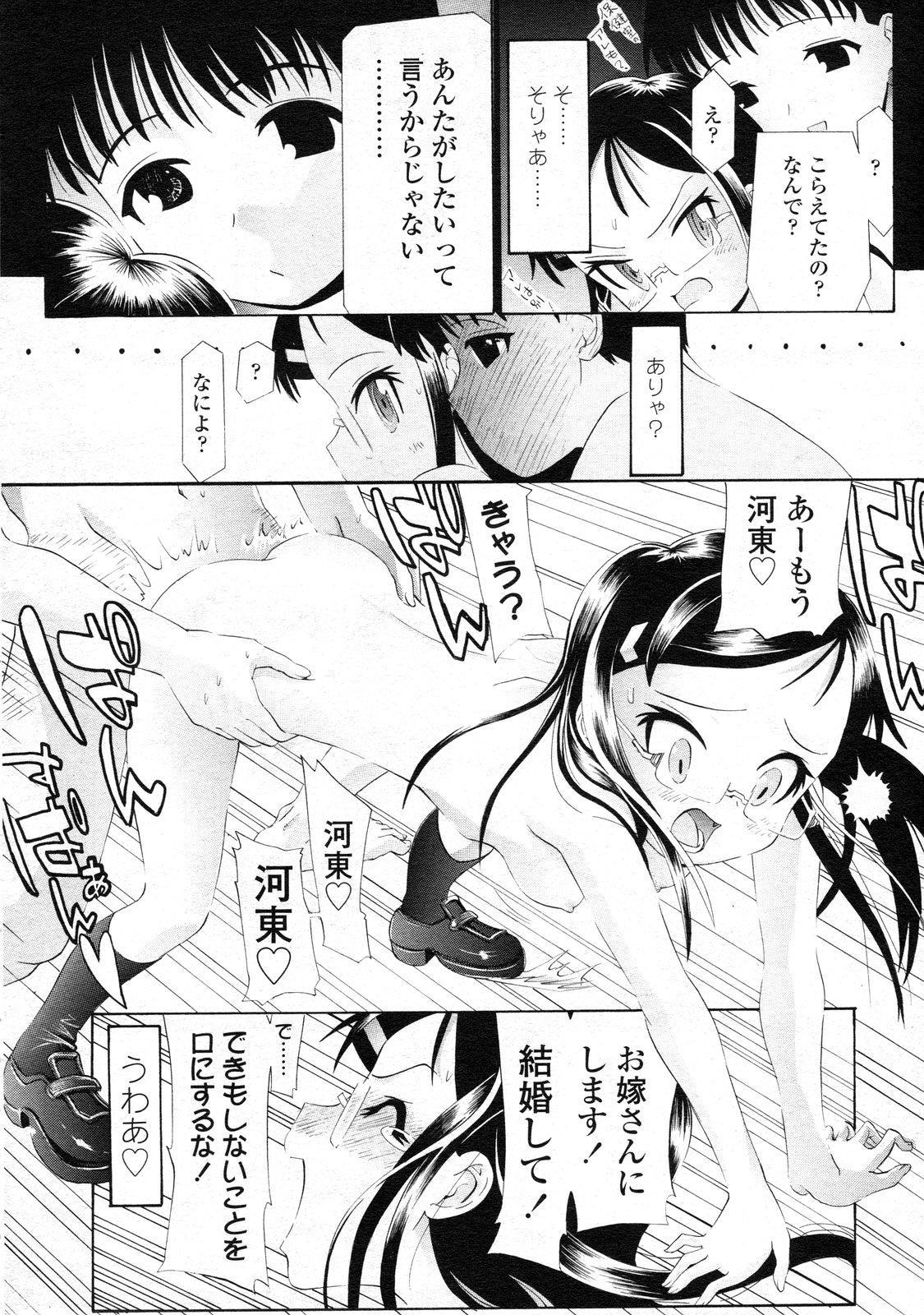 COMIC LO 2009-09 Vol. 66 352