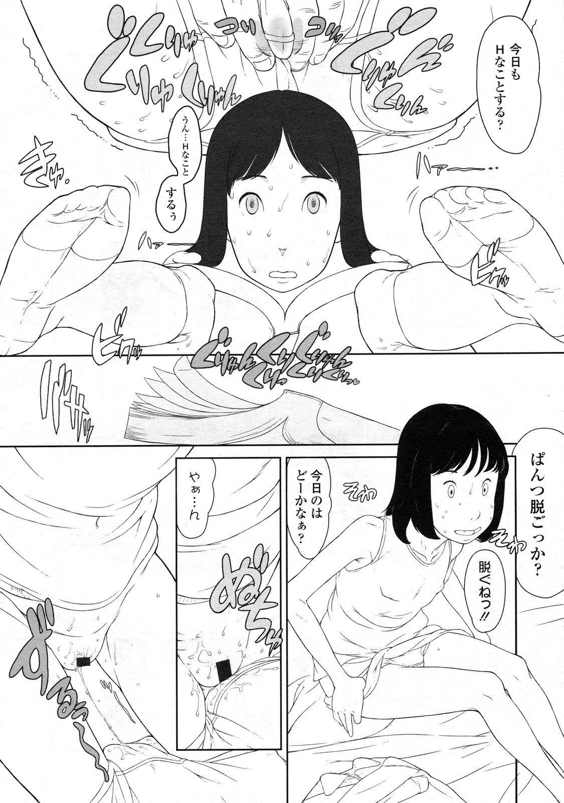 COMIC LO 2009-09 Vol. 66 54