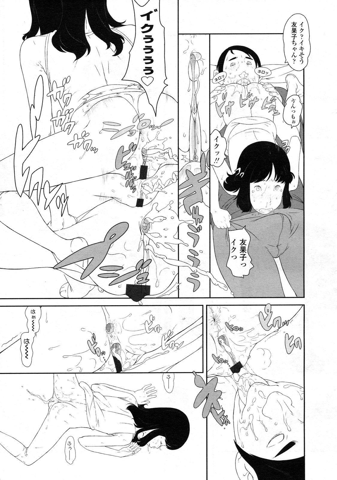 COMIC LO 2009-09 Vol. 66 59