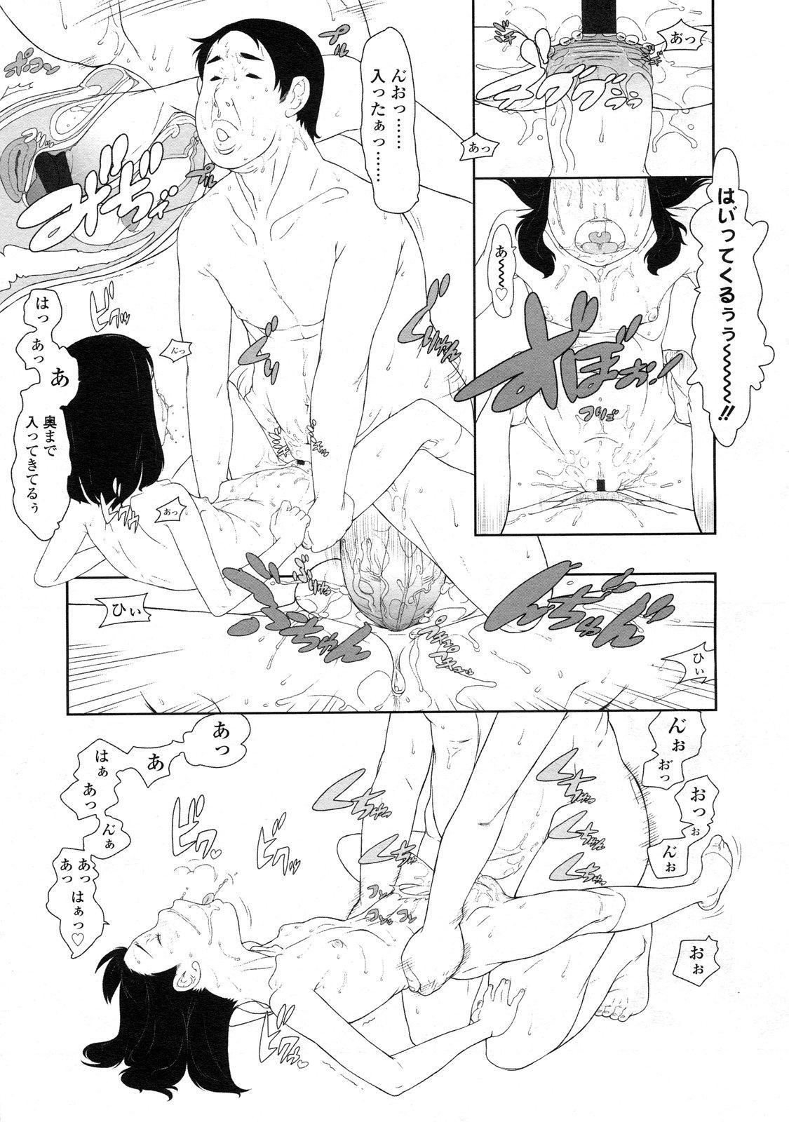 COMIC LO 2009-09 Vol. 66 63