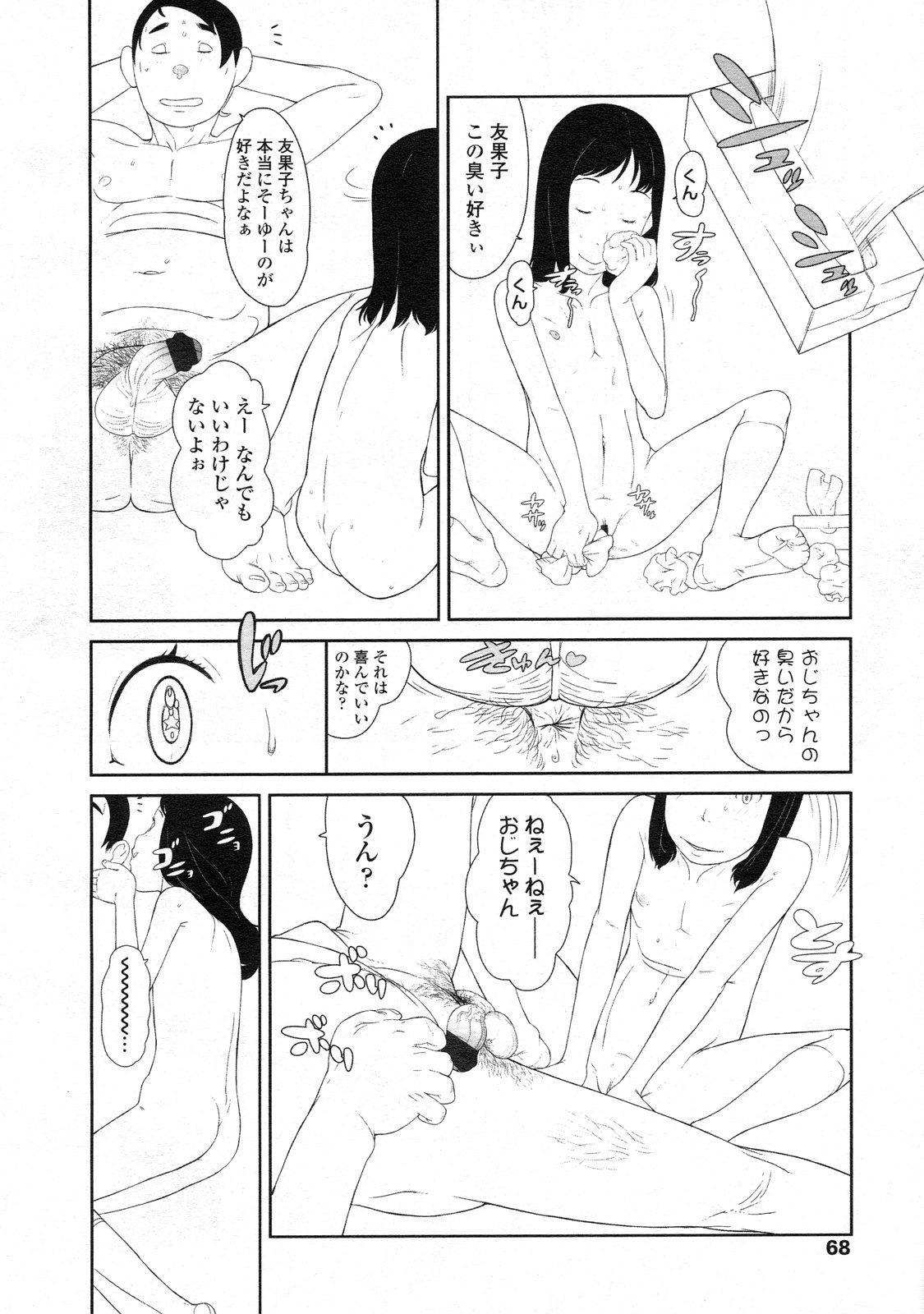 COMIC LO 2009-09 Vol. 66 68