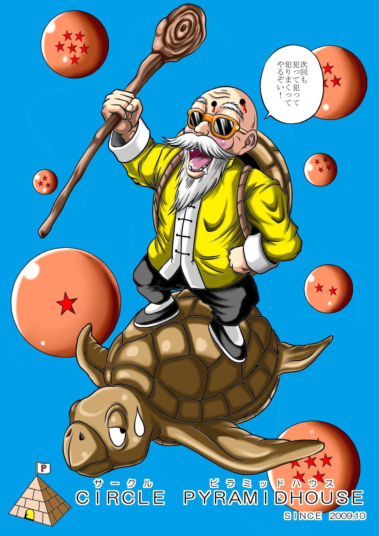 Kame Sennin no Yabou 35